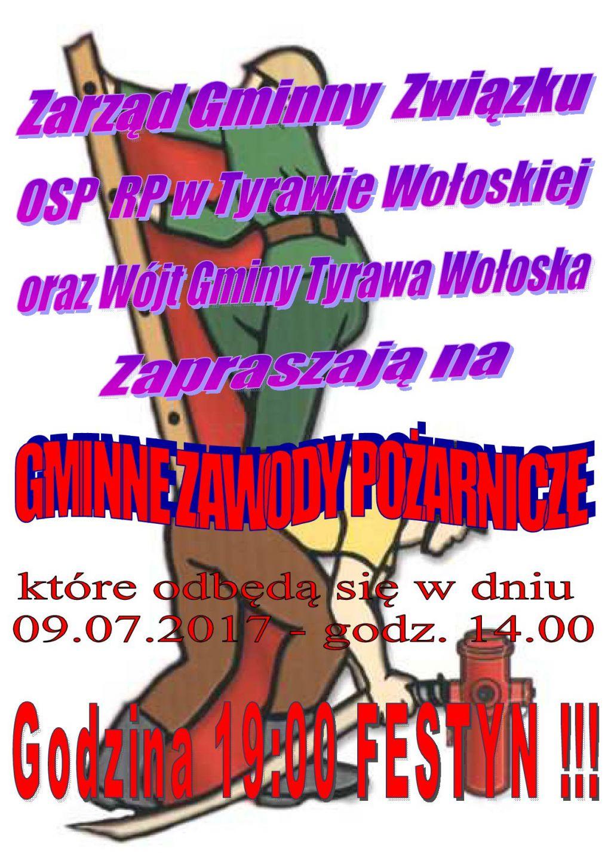 Plakat___Gminne_zawody